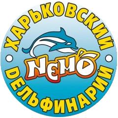 Харківський Дельфінарій NEMO