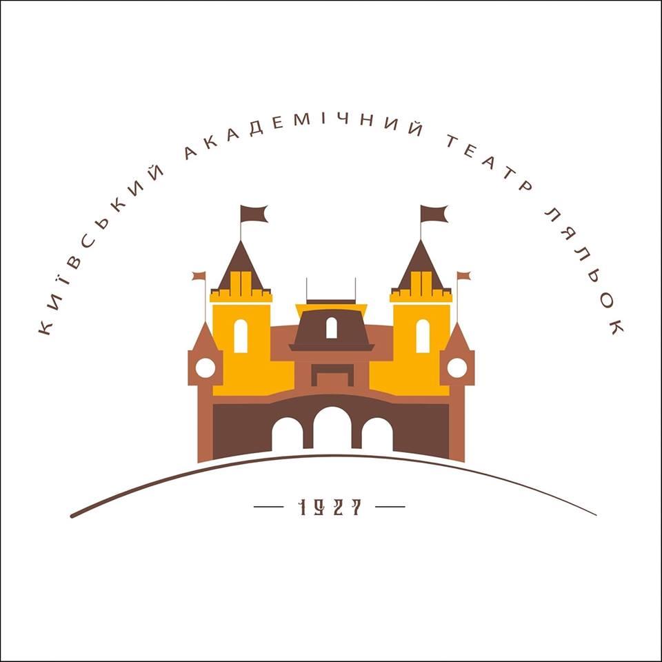 Київський академічний театр ляльок