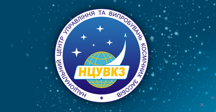 Національний центр управління та випробувань космічних засобів